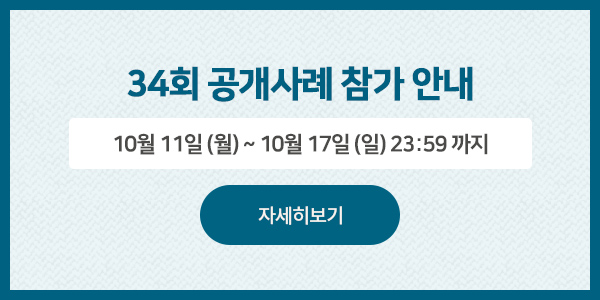 http://www.korean-arttherapy.or.kr/index/s2/s2_1.php?wr_id=815